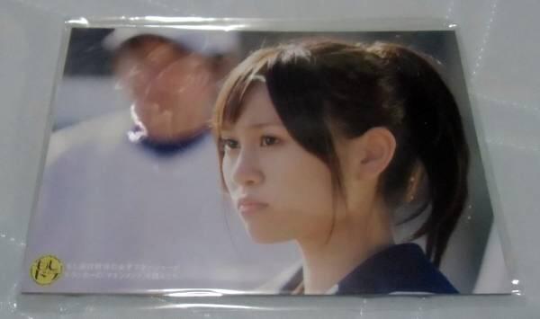 もしドラ ポストカードセット 前田敦子&峯岸みなみ
