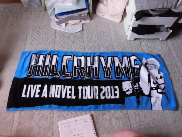 ヒルクライム タオル 2013 LIVE A NOVEL TOUR 中古品