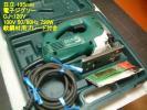 ■中古 日立 135mm 電子ジグソー CJ-120V 変速/スイング付き/ワンタッチブレード交換