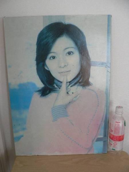 ◆稀少 1970年代 太田裕美 ポスターパネル 当時物◆