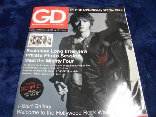 ■B'z GD GLORY DAYS LIVE-GYM Pleasure 2008 パンフレット