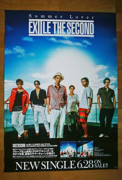 EXILE THE SECOND/Summer Lover 未使用告知ポスター