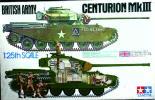 1_25 タミヤ イギリス戦車 センチュリオン Mk.III 未組立品 P1