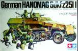 1/35 タミヤ ドイツ ハノマーク兵員輸送車 Sdkfz251 未組立品