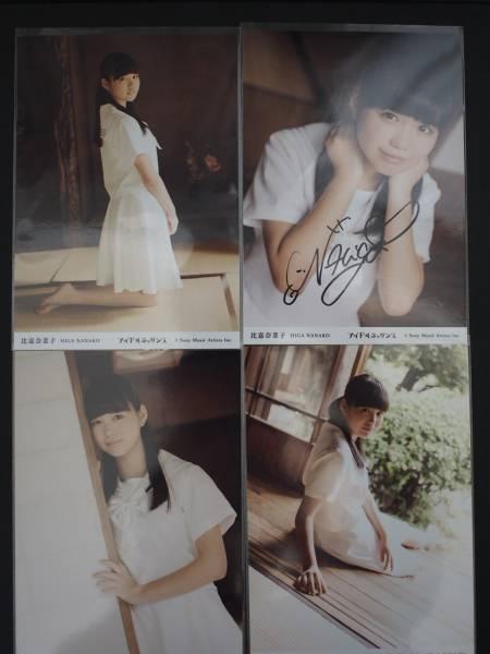 [新品] アイドルネッサンス 比嘉奈菜子 生写真セット vol.10