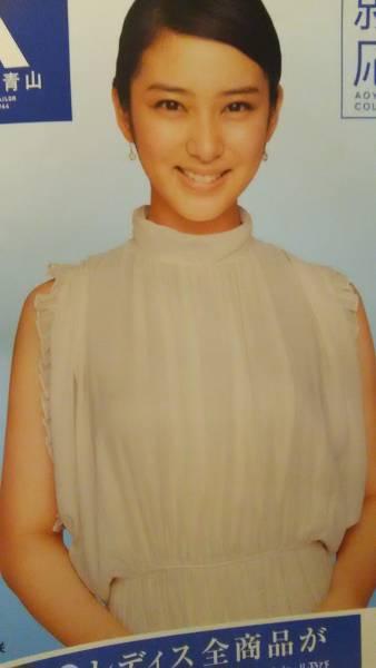 武井咲★青山★ 非売品*最新大ポスター グッズの画像