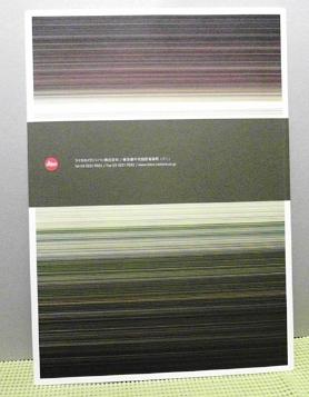 「カタログ」 ライカ 双眼鏡 総ページ72_画像2