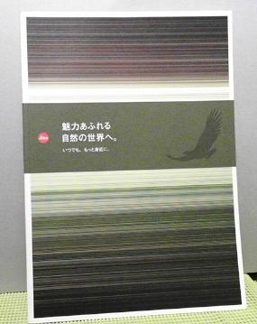 「カタログ」 ライカ 双眼鏡 総ページ72_画像1