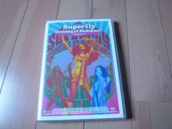 Superfly Dancing at Budokan!!2枚組み ライブグッズの画像