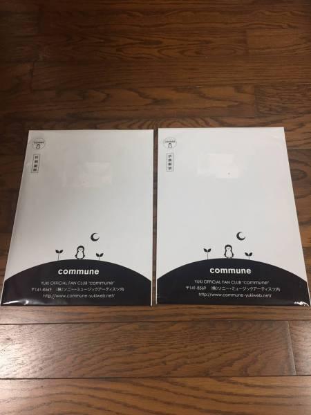 YUKI ★ ファンクラブ会報 ★ commune 44 & 45 ★ 最新号 ★ 新品・未開封品 ★ ユキ