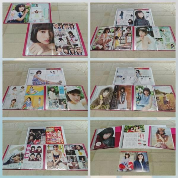 広瀬すずさん☆切り抜き☆☆94Pファイル3冊+おまけ☆  グッズの画像