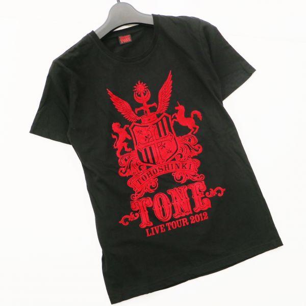 東方神起 TONE LIVE TOUR 2012 公式 グッズ Tシャツ Sz.S 黒 レディース c36wto41