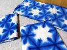 463 布おむつ 雪花絞り等 26枚 中古品 木綿 藍染 パッチワーク