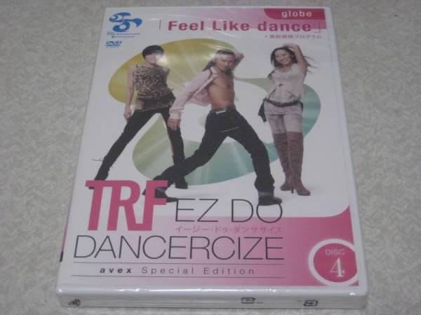 TRF EZ DO DANCERCIZE イージー・ドゥ・ダンササイズ DISC4 globe 「Feel Like dance」(脂肪燃焼プログラム) 未開封