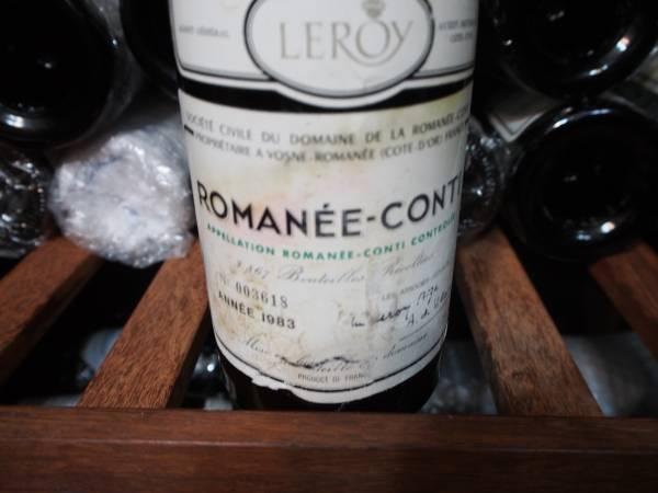 DRC ROMANEE-CONTI ロマネコンティ 1983