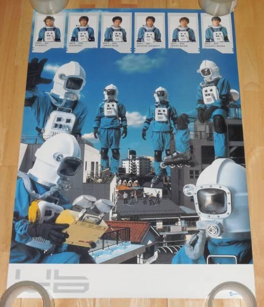 0555/V6 ポスター/キセキのはじまり/B2サイズ