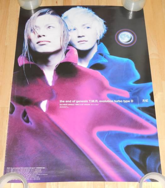 0500/T.M.Revolution ポスター/T.M.R-e 月虹 西川貴教 浅倉大介/B2サイズ