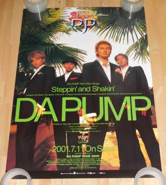 0577/DA PUMP ポスター/Steppin' and Shakin'/B2サイズ
