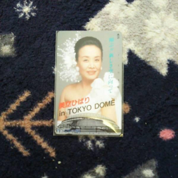 テレカ未使用 美空ひばり 東京ドーム コンサートグッズの画像