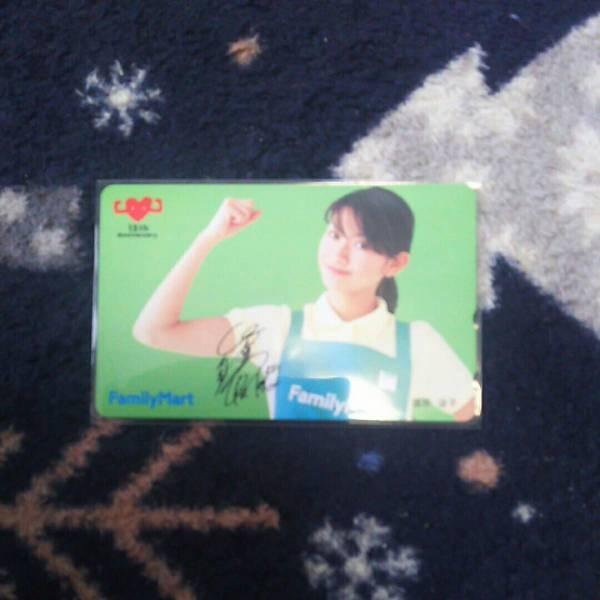 テレカ未使用 篠原涼子 サイン入り ファミマ  グッズの画像