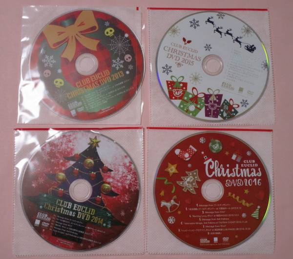 CLUB EUCLID CHRISTMAS DVD 4枚セット ゴールデンボンバー ギルド Anli Pollicino ぞんび ファンクラブ 非売品