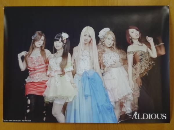 非売品【B3 ポスター】ALDIOUS/アルディアス★ゆうパック60サイズ