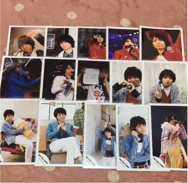 伊野尾慧 公式写真 15枚セット Hey!Say!JUMP フォトセット ブロマイド コンサートグッズの画像