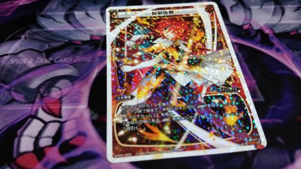 ウィクロス WIXOSS Lostorage incited WIXOSS DVD BD 特典プロモ 付属品 カードのみ 真剣焦舞_画像1