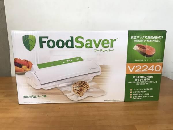 (36) 未使用品 FoodSaver フードセーバー V2240_画像3