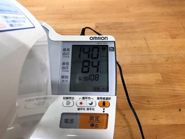 (195) オムロンデジタル自動血圧計 HEM-1040 医療機器