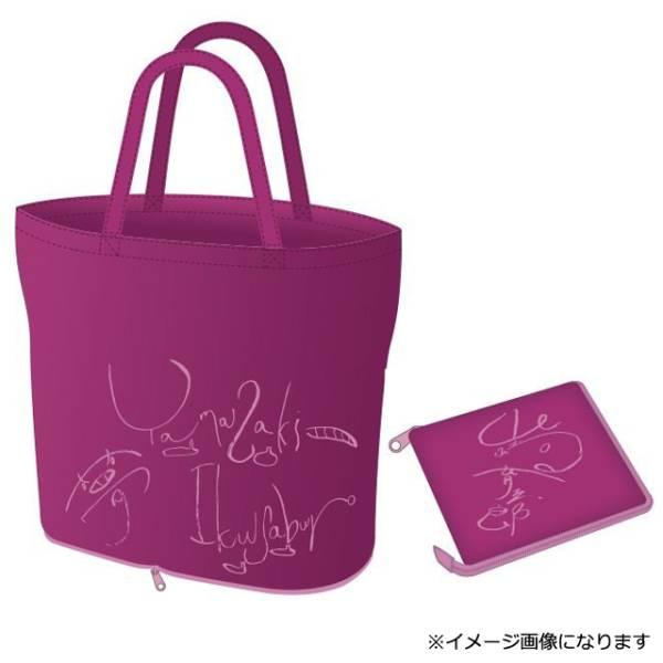 山崎育三郎 エコトート 携帯バッグ お買い物バッグ