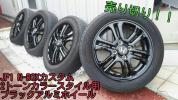 売り切り!!JF1 N-BOXカスタム 2トーンカラー用 純正ブラックアルミ4本セット!!