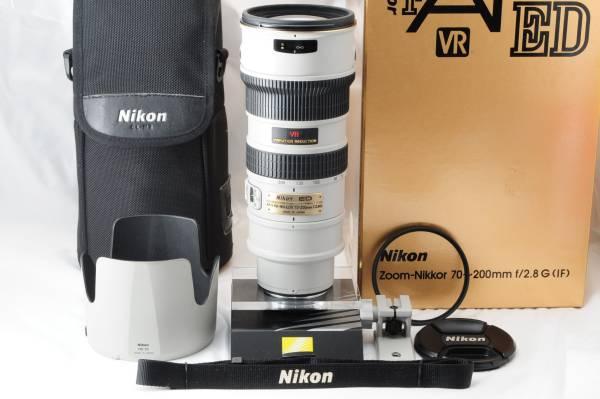 ★新品同様★Nikon ニコン AF-S VR 70-200mm F2.8G ライトグレー 付属品多数 元箱付き 購入時よりフィルター装着!!