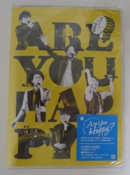 ★嵐「ARASHI LIVE TOUR 2016-2017 Are You Happy?(通常盤)」1円★