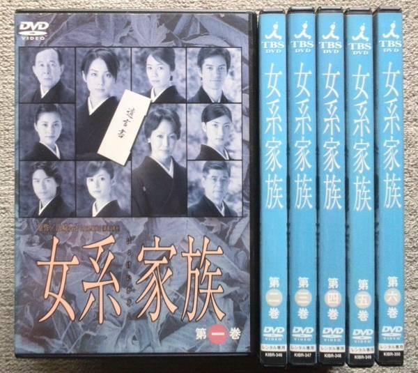 【レンタル版DVD】女系家族 全6巻 米倉涼子 高島礼子 グッズの画像