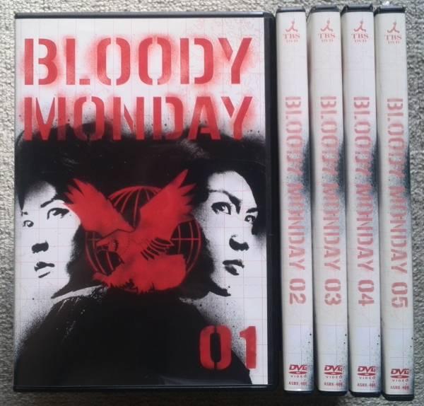 【レンタル版DVD】BLOODY MONDAY -ブラッディ・マンデイ- シーズン2 全5巻 三浦春馬 佐藤健 グッズの画像
