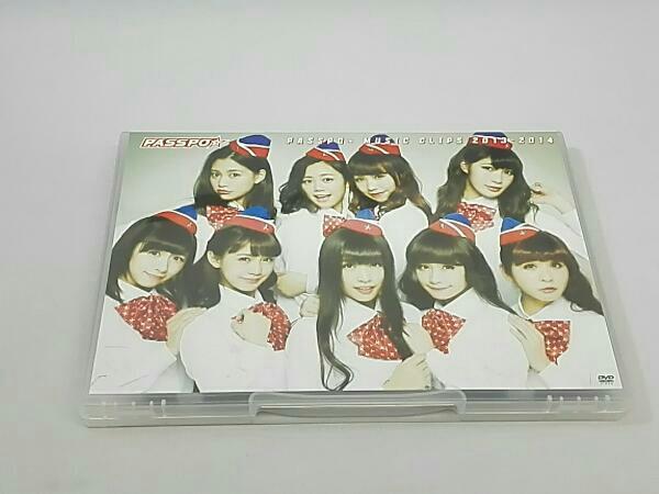 PASSPO☆MUSIC CLIPS 2013-2014 ライブグッズの画像