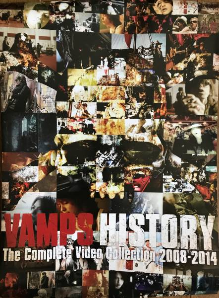 VAMPS HISTORY-The Complete Video Collection 2008-2014 特典ポスター ☆ 非売品・新品・超レア! ☆