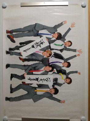 585-B2ポスター/ジャニーズWEST-中古
