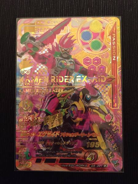 【即決】■ガンバライジング G5 LR 仮面ライダーエグゼイド アクションゲーマー レベル2 G5-001 ③