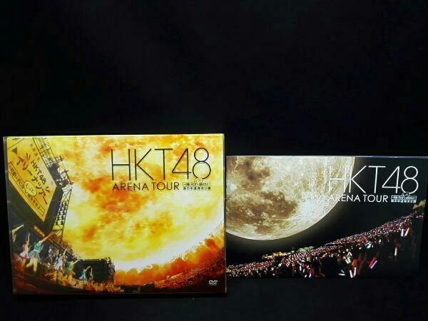 HKT48 アリーナツアー~可愛い子にはもっと旅をさせよ~海の中道海浜公園 ライブグッズの画像