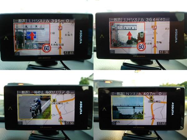 セルスター アシュラ AR-202GA 3.2インチ GPSレーダー探知機 中古_画像3