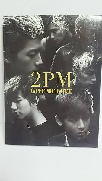 2PM GIVE ME LOVE★(CD+DVD)