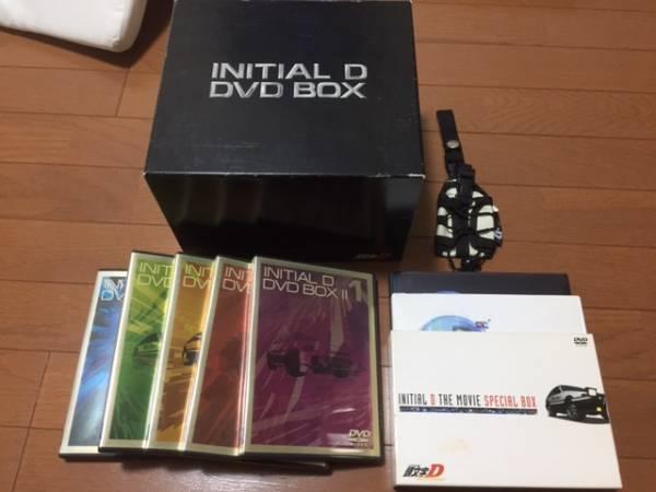 初回限定INITIAL D DVD BOX 頭文字DイニシャルD 1・2 MOVIE SPECIAL BOX 色々セット グッズの画像
