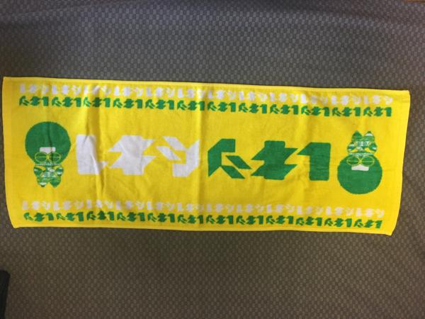 レキシ マフラータオル 黄色、緑色
