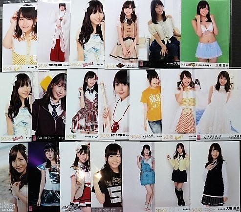 SKE48 大場美奈 生写真 20枚 まとめ売 n-2416