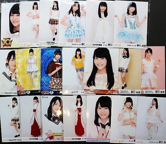 SKE48 野口由芽 生写真 20枚 まとめ売 n-2399