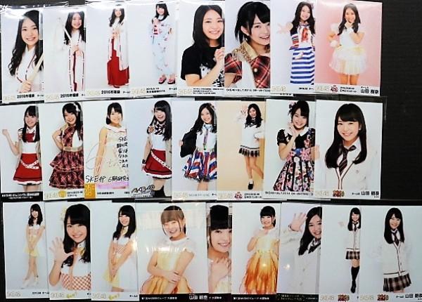 SKE48 山田樹奈 生写真 25枚 まとめ売 n-2403