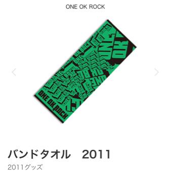 ONE OK ROCK 2011 タオル