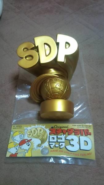 スチャダラパー 3Dロゴフィギュア&ラバーストラップ&缶バッチ